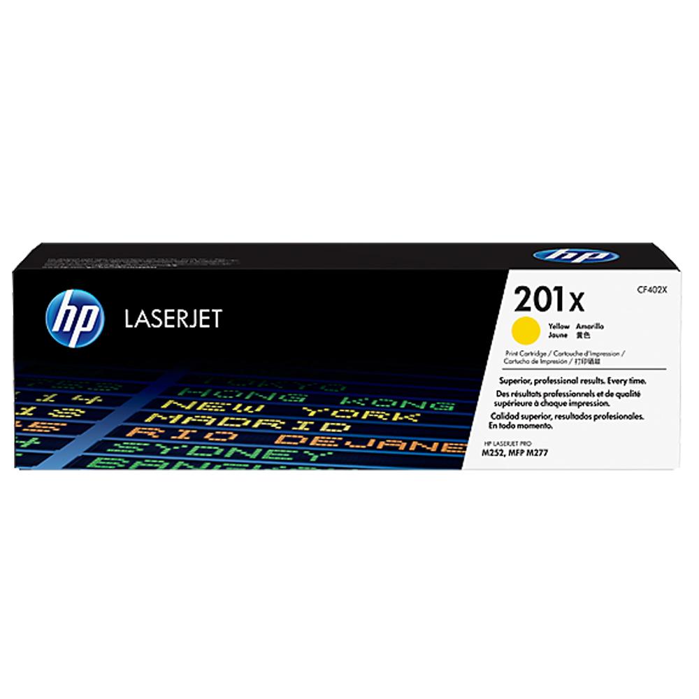HP CF402X 201X  原廠黃色高容量碳粉匣