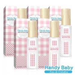 Handy Baby沐浴香水5入團購組 原價3400