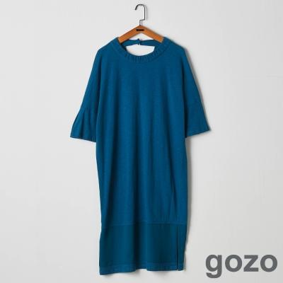 gozo 荷葉飾領長版雪紡拼接長版上衣(二色)