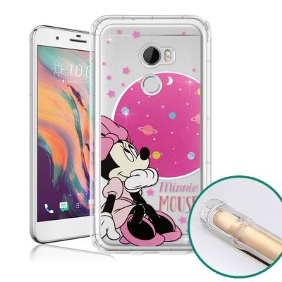迪士尼授權正版 HTC One X10 5.5吋 空壓安全手機殼(米妮)