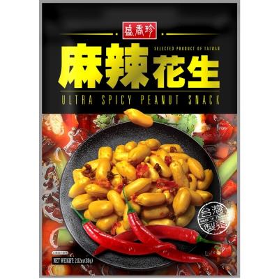 盛香珍 麻辣花生(80g)