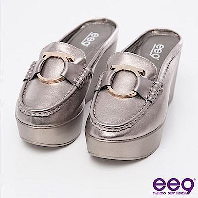 ee9率性風采-酷勁個性靚亮金屬扣環防水台楔型拖鞋-灰色
