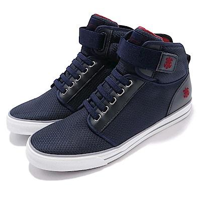 Royal Elastics 休閒鞋 Medio 男鞋