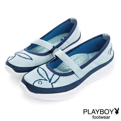 PLAYBOY 漫步雲端 休閒瑪麗珍娃娃鞋-藍(女)