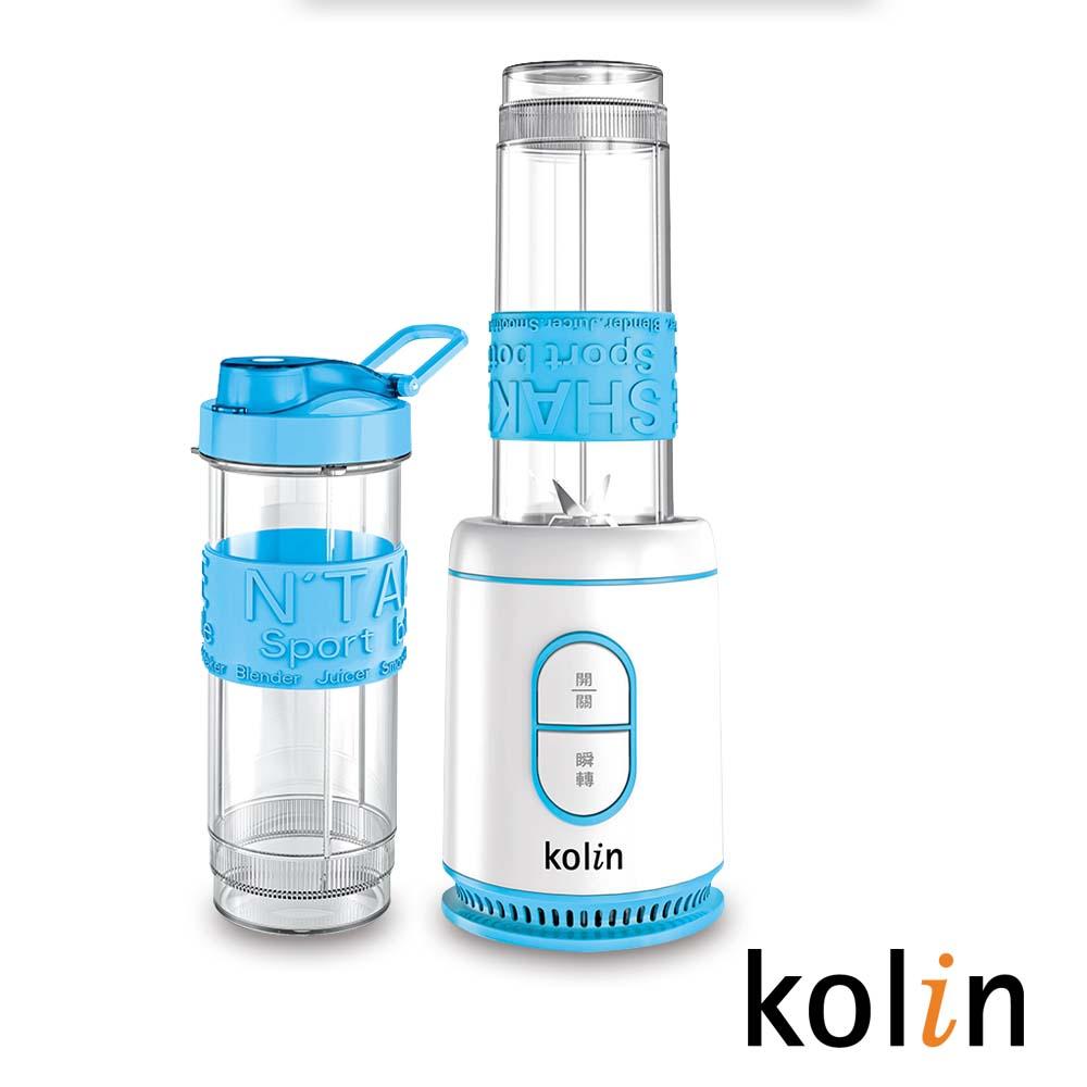 歌林 隨行杯冰沙果汁機-雙杯藍 KJE-MN5782