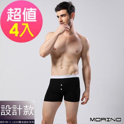 男內褲 設計師聯名-經典素色平口褲  黑(超值4入組)MORINOxLUCAS