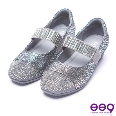 ee9 繽紛撞色璀璨光芒鑲嵌水鑽楔型超輕休閒鞋-銀色
