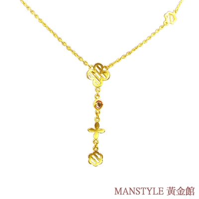 Manstyle 柔情真愛黃金小套鍊 (約1.77錢)