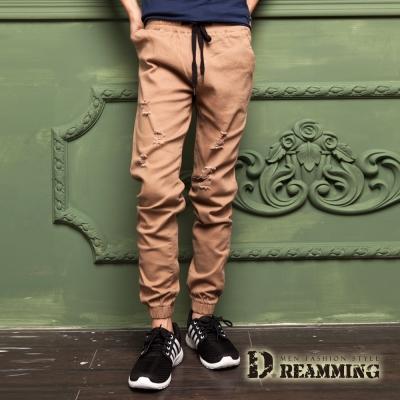 Dreamming 日韓酷型刷破抽繩束口休閒長褲-共三色