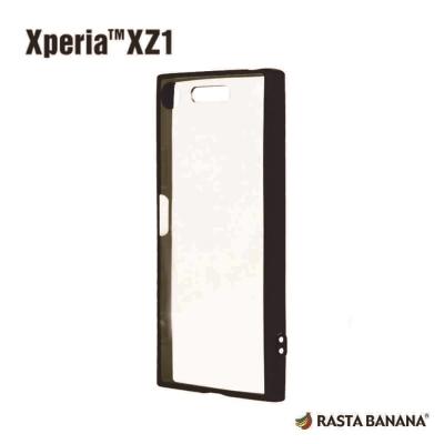 RASTA BANANA SONY Xperia XZ1 耐衝擊複合邊框