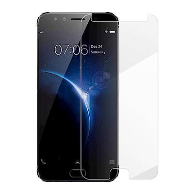 Metal-Slim Vivo X9 9H鋼化玻璃保護貼