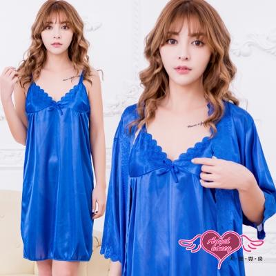 罩衫 曖昧戀曲 柔軟外罩二件式連身性感睡衣(深藍F) AngelHoney天使霓裳