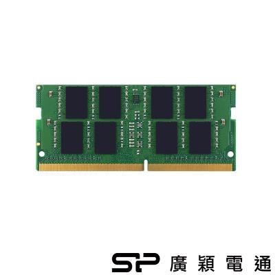 SP廣穎-4G-DDR4-2133-筆記型記憶體