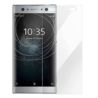 Metal-Slim Sony Xperia XA2 Ultra 9H鋼化玻璃保...