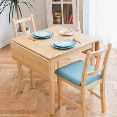 CiS自然行實木家具-南法雙邊延伸實木餐桌椅組一桌二椅74*122公分/原木+湖水藍椅墊