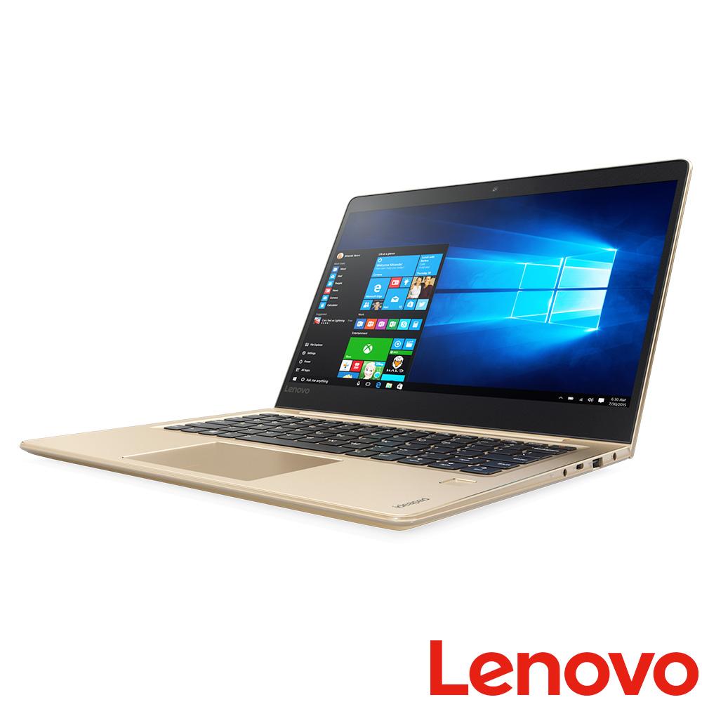Lenovo IDEA710S 13吋筆電(i7-7500U/256G/8G/2G獨顯)