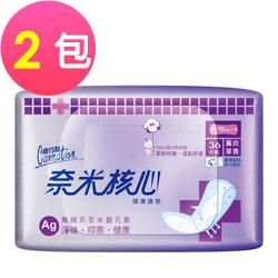 康乃馨 奈米核心健康護墊 薰衣草香 36片X2包