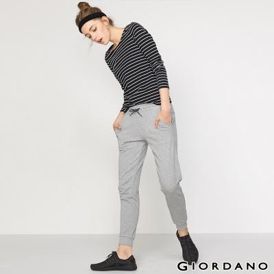 GIORDANO-女裝精工藍染抽繩腰羅紋束腳褲-18-中花灰色