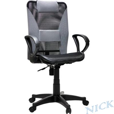 【NICK】鋼網背立體腰靠韌性網坐辦公椅/電腦椅(四色)