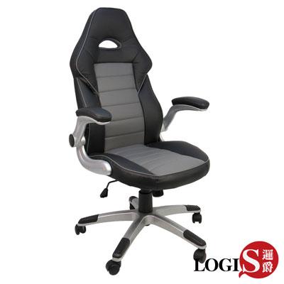 LOGIS邏爵-飆速黑灰賽車椅/辦公椅/電腦椅