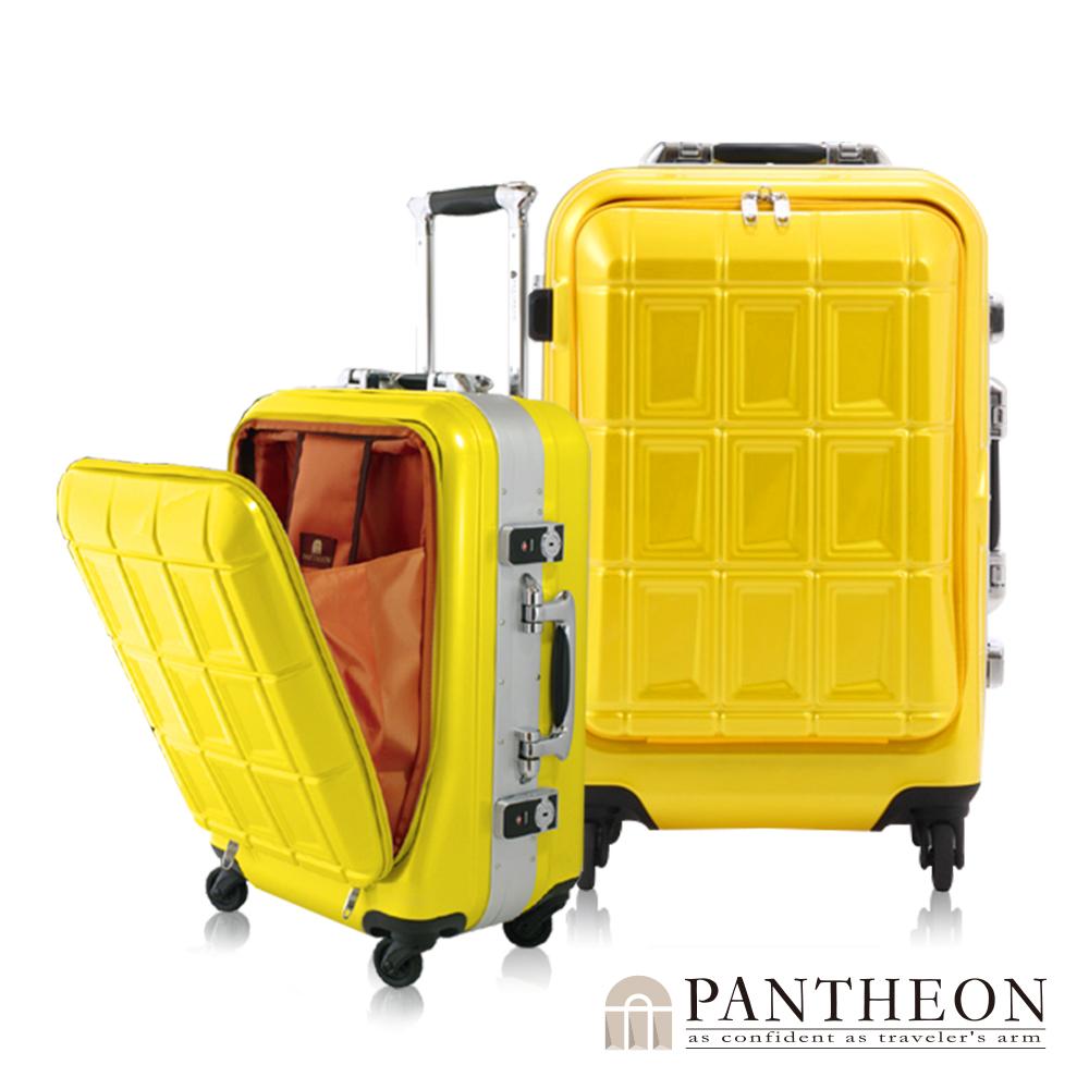 日本PANTHEON 19吋 帝國黃 成功人士最愛 立可拿前開登機箱/行李箱