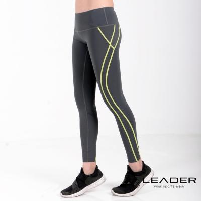 LEADER TN-363 高穩定壓縮運動長褲 九分褲 女款 灰底亮綠線