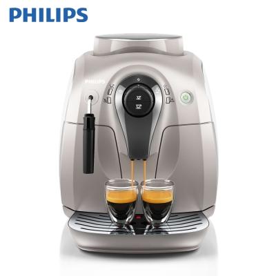 飛利浦-PHILIPS-全自動義式咖啡機-HD8651