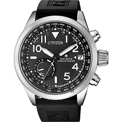 CITIZEN 星辰限量GPS衛星對時光動能手錶-灰x黑/44mm(CC3060-10E)