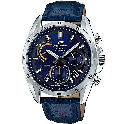 EDIFICE 閃耀三針三眼藍面真皮腕錶- (EFB-510JL-2A)/44.3mm