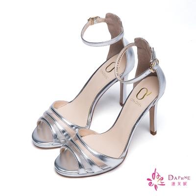 達芙妮x高圓圓-圓漾系列時尚公主風防水台高跟涼鞋-前衛銀