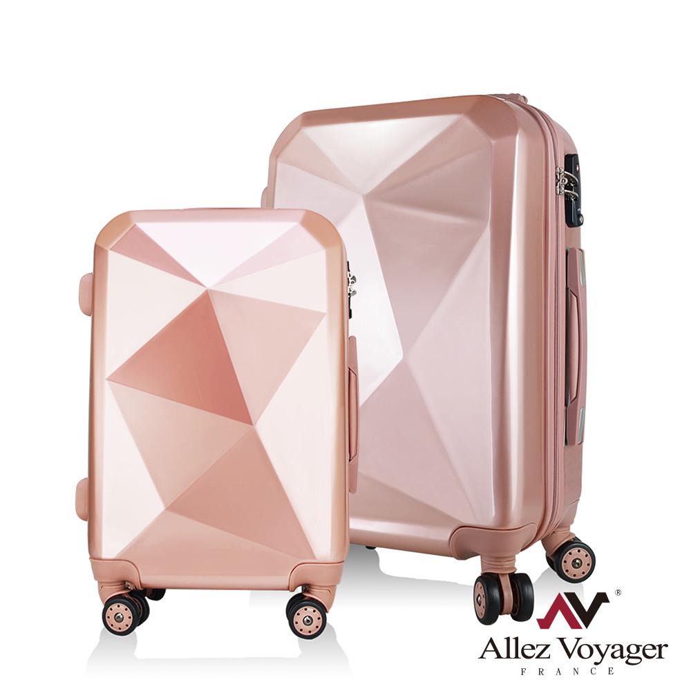 奧莉薇閣 20+24吋兩件組行李箱 PC硬殼旅行箱 純鑽系列(玫瑰金)