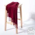 SOFER 簡約素色100%純羊毛保暖披肩/圍巾 - 酒漾紅