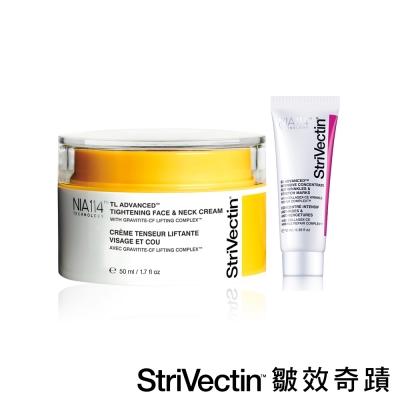 StriVectin 皺效奇蹟 皺效緊緻繃繃霜 50ml(贈皺效霜10ml)