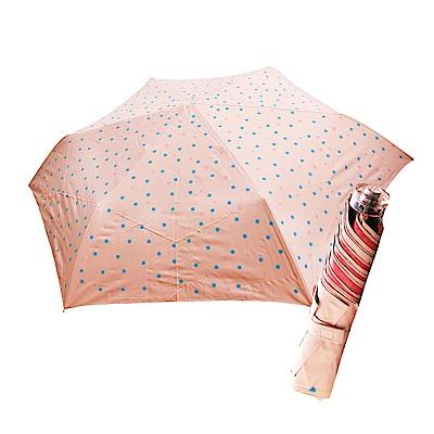舒亦媚-抗UV防曬三折晴雨傘(五彩水玉點-桔底藍粉點)