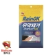 Bullsone-勁牛王-RainOK玻璃防撥水擦拭紙巾(清潔+防水) product thumbnail 1