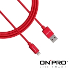 ONPRO UC-MFIM 金屬質感 Lightning 充電傳輸線-1M