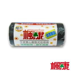 楓康 撕取式環保超大垃圾袋 (黑色/86X100cm/45張)