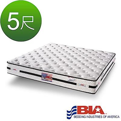 美國BIA名床-極致支持-獨立筒床墊-5尺標準雙人