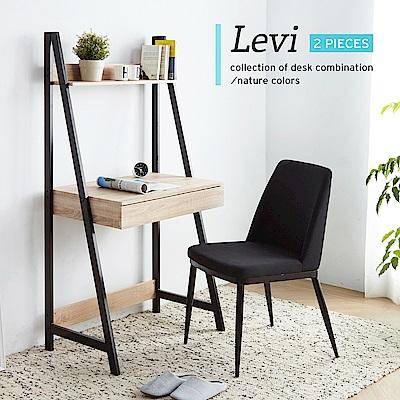 李維工業風原木書架型書桌椅組