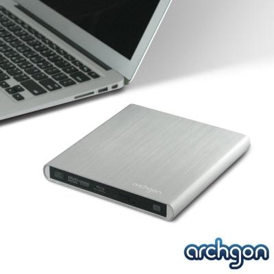 archgon-USB-3-0外接式Blu-ray藍光燒錄機-MD-3107S-銀色