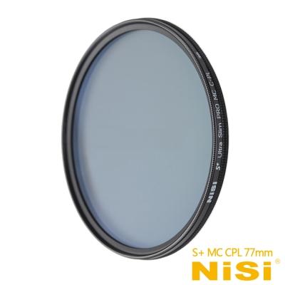 NiSi 耐司 S+MC CPL 77mm Ultra Slim PRO超薄多層...