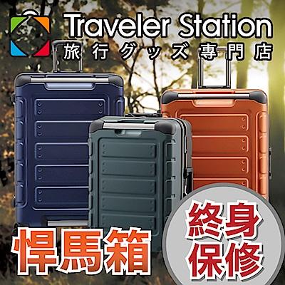 CROWN 皇冠 22吋鋁框箱 悍馬箱 日本同步款 獨特箱面手把 行李箱