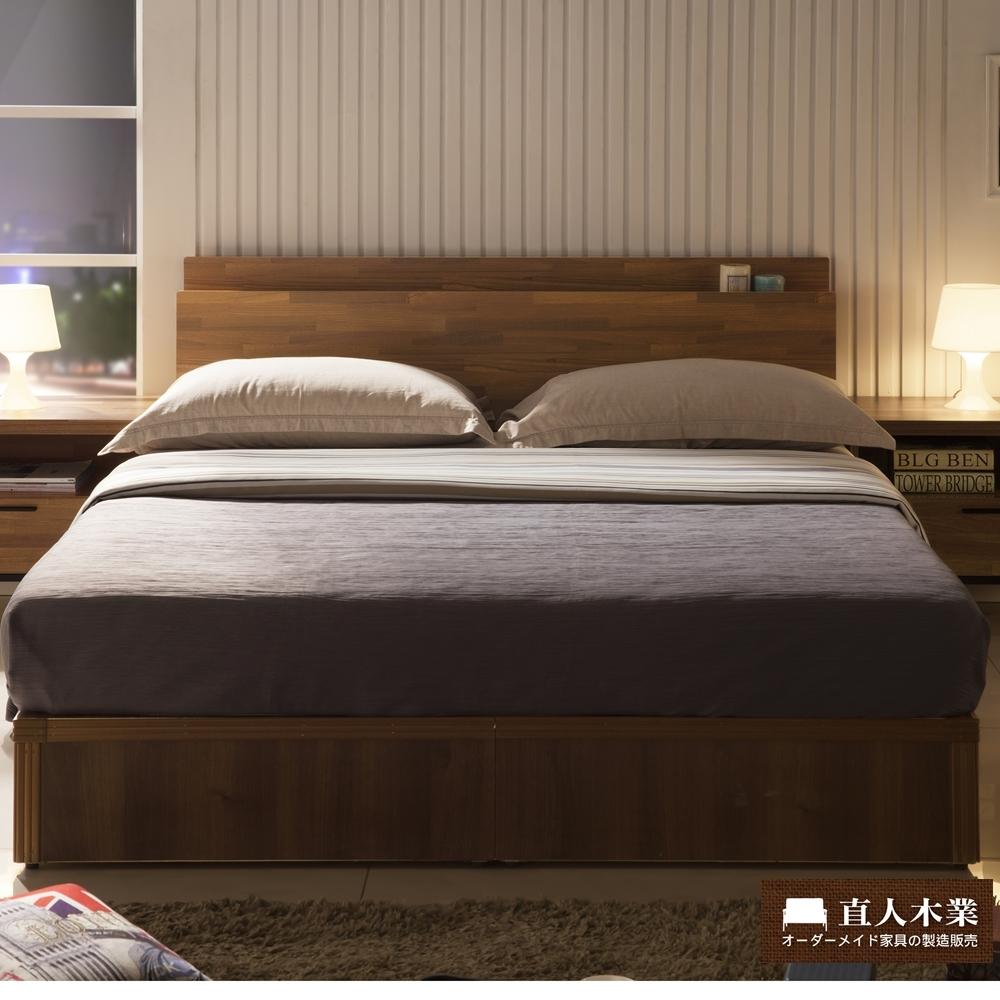 直人木業 日本收納美學房間組-集層木6尺雙人床頭加床底兩件組