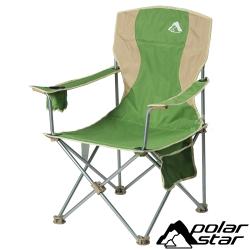 PolarStar 豪華太師椅 (增加椅背後仰角度,乘坐更舒適)『綠』P17732