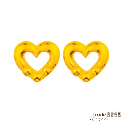 J'code真愛密碼 點點愛情黃金耳環