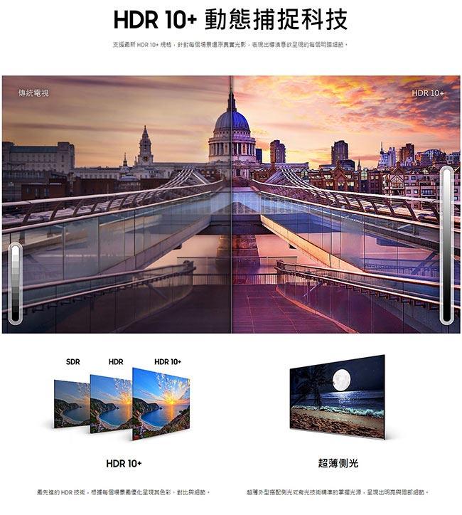SAMSUNG 三星UA75NU8000WXZW 75吋 4K UHD薄型智慧串聯電視