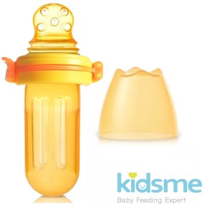 英國kidsme-咬咬樂輔食器擠壓式-圓孔-橙黃