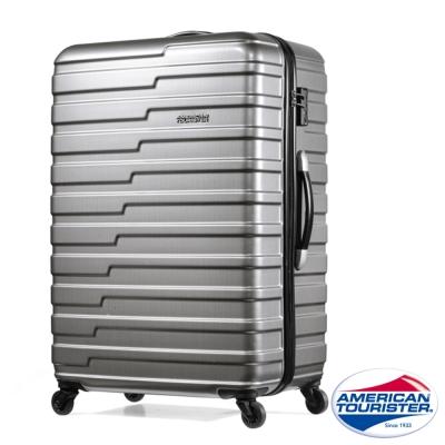 AT美國旅行者 26吋Handy活力炫彩四輪拉桿TSA硬殼行李箱(霧面灰)