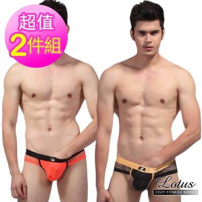 男內褲 超涼感大網眼性感低腰寬版男三角褲-(橙+黑) LOTUS