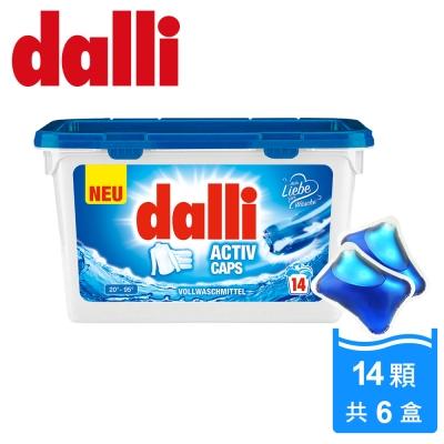 dalli德國達麗  強效洗衣膠球/膠囊(14球/盒)6盒/箱